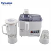 Panasonic 國際 MJ-M171P 榨汁機 二合一果榨汁