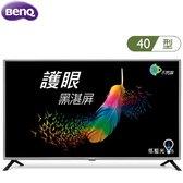 BenQ 明碁 C40-510 電視 40吋 視訊盒 DT-180T 黑湛屏護眼大型液晶 Full