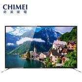 CHIMEI 奇美 TL-50A550 電視 49吋 FHD 獨家無段式藍光 附視訊盒