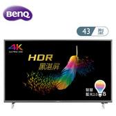 BenQ 明碁 E43-700 電視 43吋4K HDR 連網 智慧藍光2.0 舒眠模式附視訊盒