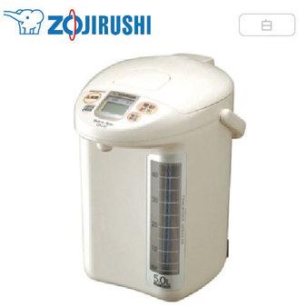 ZOJIRUSHI 象印 CD-LGF50 5.0L 微電腦電動熱水瓶(2色可選)