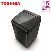 TOSHIBA 東芝 AW-DG15WAG 15公斤超變頻洗衣機