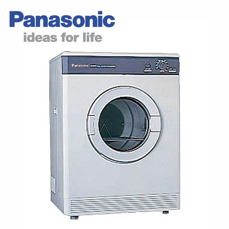 Panasonic 國際牌 NH-70Y(A) 7公斤 落地式乾衣機 瓷灰