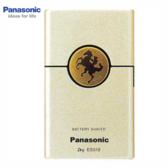 Panasonic 國際 ES-518-NP 卡片型電鬍刀