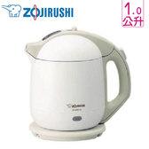 ZOJIRUSHI 象印 CK-BAF10 1公升 快煮電氣壺
