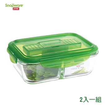 【自取+超取】美國 Snapware 康寧 密扣保鮮盒 二入一組