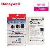 Honeywell HRF-R1HEPA濾網(適用Console系列空氣清淨機)