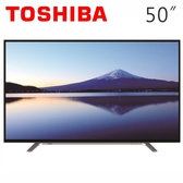 TOSHIBA 東芝 50L2686T + D2016B 50型LED液晶顯示器+含視訊盒