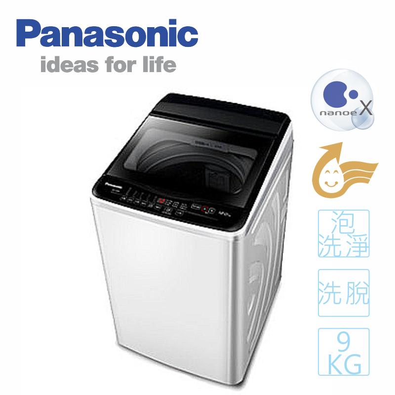 Panasonic 國際 NA-90EB-W 9KG 單槽直立式洗衣機