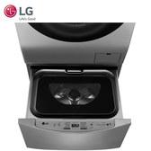 LG 樂金 WT-D200HV 洗衣機 2.0kg MiniWash迷你洗衣機(加熱洗衣)