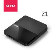 OVO 電視盒 4K旗艦影音 (OVO-Z1)
