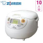 ZOJIRUSHI 象印 NS-ZDF18 10人份 微電腦電子鍋