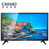 CHIMEI 奇美 TL-32A600 電視 32吋 獨家無段式藍光調節 附視訊盒