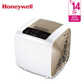 Honeywell HAP-802WTW 智慧型抗敏抑菌空氣清淨機 7-14坪適用