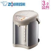 ZOJIRUSHI 象印 CD-JUF30 微電腦電動熱水瓶 3.0L