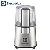 Electrolux 伊萊克斯 ECG3003S 電動磨豆機 不鏽鋼研磨杯 雙面刀組