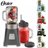 美國 Oster BLSTMM 果汁機 經典隨鮮瓶 Ball Mason Jar 一機兩杯組