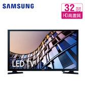 Samsung 三星 UA32M4100AWXZW 32吋 Series4系列HD平面LED液晶電視