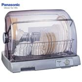 Panasonic 國際 FD-S50SA PTC熱風烘碗機 奈米銀抑菌濾網