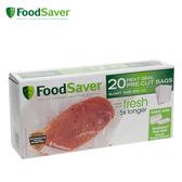Foodsaver 真空袋 真空機配件/耗材 940ml 20入 真空保鮮機 可水中加熱或微波