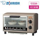 ZOJIRUSHI 象印 ET-SYF22 五段火力調節烤箱