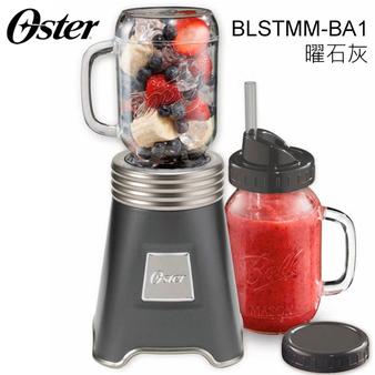Oster BLSTMM 果汁機 經典隨鮮瓶 一機兩杯組