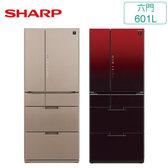 SHARP 夏普 SJ-GF60BT 601L 六門 變頻對開電冰箱 日本製造(2色可選)