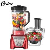 美國 Oster OBLPR-RTF 食物調理機 DualPro智慧雙向全能調理機 豪華版