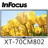 InFocus 富可視 XT-70CM802 70吋LED連網液晶顯示器