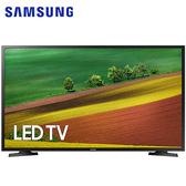 Samsung 三星 UA32N4000AWXZW 電視 32吋 HD高畫質 廣色域 數位雜訊過濾