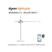 【熱銷萬台】Dyson 戴森 CD04 Lightcycle桌燈(白) 加碼贈送骨瓷茶杯組