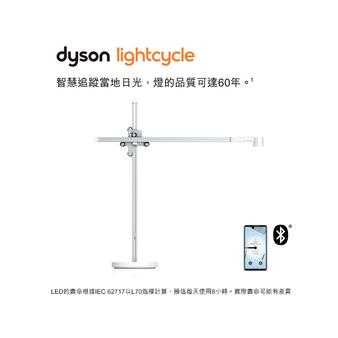 Dyson 戴森 CD04 Lightcycle桌燈(白)