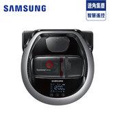 SAMSUNG 三星 VR20M7070WS/TW (Wi-fi版)POWERbot 極勁氣旋機器人