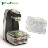 Foodsaver FM1200 真空機 輕巧型 真空密鮮器 黑 單盒版