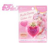Sailor Moon 美少女戰士 第七代變身器護唇膏 小小兔 杏粉色