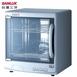 SANLUX 台灣三洋 SSK-560S 烘碗機 微電腦2段控溫 紫外線殺菌(台灣製造)