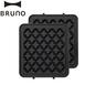 日本 Bruno BOE043 專用烤盤 BOE043-WAFFLE 熱壓三明治機專用-鬆餅烤盤