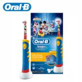 Oral-B 歐樂B D10 迪士尼兒童電動牙刷 充電式