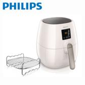 PHILIPS 飛利浦 HD9230 白 第二代免油健康氣炸鍋