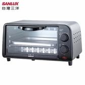 SANLUX 台灣三洋 SK-09TS 烤箱 9L