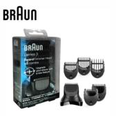 德國百靈 Braun BT32 造型配件組