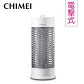 CHIMEI 奇美 MT-10T0E0 20W 強效電擊式捕蚊燈