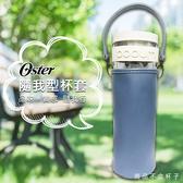 【春季整點特賣】限時優惠!環保杯套 皮革質感