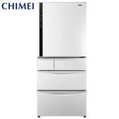 CHIMEI 奇美 UR-P56VE1 五門冰箱 560L 變頻節能(金鑽白)