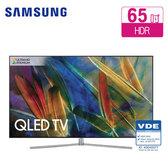 Samsung 三星 QA65Q7FAMWXZW 65吋 Q7F系列 HDR平面QLED量子電視