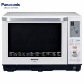 Panasonic 國際 微波爐 NN-BS603 27L 蒸氣烘燒烤