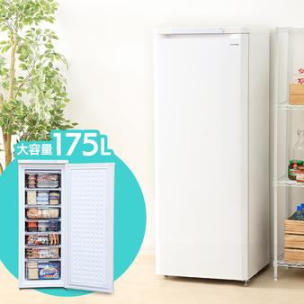 日本 IRIS 冷凍櫃 175公升直立式冷凍櫃 IUSD-18A-W (現貨)