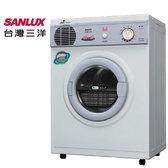 SANLUX 台灣三洋 SD-66U/SD-66U8   5公斤乾衣機(季節品訂購請先洽詢)