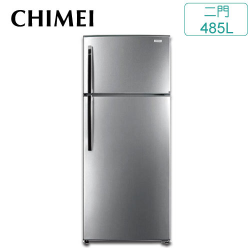 CHIMEI 奇美 UR-P48VB1 二門冰箱 485L 變頻節能(璀璨銀)