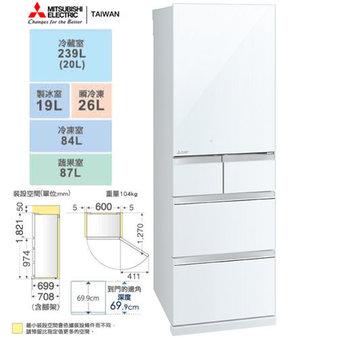 Mitsubishi 三菱 MR-BC46Z 455L 冰箱 五門 變頻 日本原裝